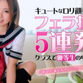 [Heyzo 0267] Mika Nakagawa a Kinky Student Lost in a Wild Fantasy