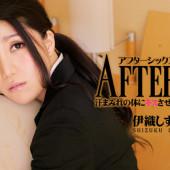 [Heyzo 0450] Shizuku Iori After 6 -Love Your Sweaty Body-