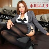 [Heyzo 0515] Emiri Mizukawa How to Take Advantage of a Beautiful Secretary's Weakness