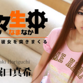 [Heyzo 0712] Maki Horiguchi Sex heaven-Thrusting up in Her Tiny Body-