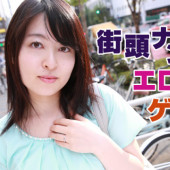 [Heyzo 0744] Kaoru Miyashiro Fishing a Married Woman on the Street