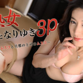 [Heyzo 0841] Marina Matsumoto Threesome with a Beautiful Milf