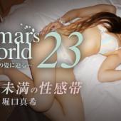 [Heyzo 0915] Maki Horiguchi Hamar's World 23 -Maki's Erotogenic Zone-