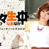 [Heyzo 0942] Saya Fujiwara Sex Heaven -Beautiful Woman All to You-