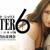 [Heyzo 0946] Marina Aoyama After 6 -Earnest Office Lady's Naughty Side-