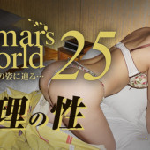 [Heyzo 0984] Airi Ichinose Hamar's World 25 -Airi's Thoughts about Sex-