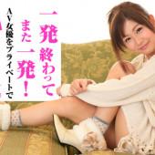 [Heyzo 1115] Suzuwa Miu - Jav Uncensored Full HD