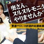 [Heyzo 1131] Ren Yuuki Lotion Sex with a MILF