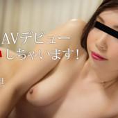 [Heyzo 1133] Anri Shimamura Anri Debuts in AV -Part2-