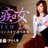 [Heyzo 1170] Tsubaki Kato(Kaoru Natsuki) Bitch-jo -Seductive Tight Mini Skirt-