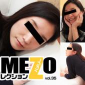 [Heyzo 1169] Umi Matsuda HAMEZO -POV collection- vol.35