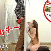 Muramura 010216_333 Sara Momokawa - Asian Fucking Streaming
