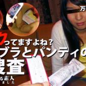 Muramura 082715_274 Rie - Japanese Porn Movies