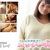 H4610 ori1583 Rei Murase - Japanese 21+ Videos