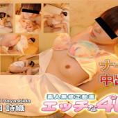 H4610 pla0088 Part 2 Shiori Hayashida - Asian Sex Streaming