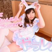 Gachinco gachi1042_2 - Anju - Asian Fucking Streaming