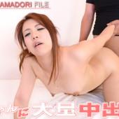 Gachinco gachi1008 - Chihiro - Full Japan Porn Online