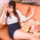 Gachinco gachi1024 - Anju - Jav Porn Streaming
