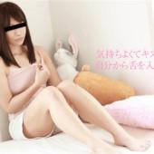 10Musume 020817_01 Mirai Kanno Japanese Amateur Girls