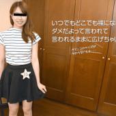 10Musume 020417_01 Mizuki Hirose Japanese Amateur Girls Mizuki Hirose