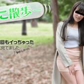 10Musume 012717_01 Shizuku Arita