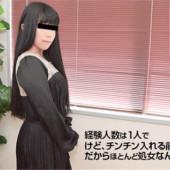 10musume 012417_01 Japanese Amateur Girls Momoko Kanda