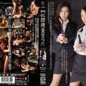 Atid-190 Yabuki An Online Free
