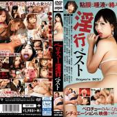 DDT-585 – Izumi Mana – DDT-585 Veloce Fornication Best