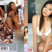 Snis-293 Ichihana Noa Online Free