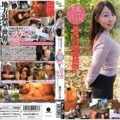 BSY-017 – Narumiya Iroha – BSY-017 Erotic Hot Spring Dating With Skewered Girl Who Undoubtedly Exposes Its Boastful BODY Iroha Narimiya
