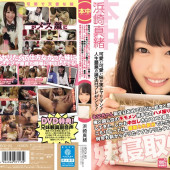 Rei Kitajima North Island Rei Amorous Wife Advent 50 Part 1