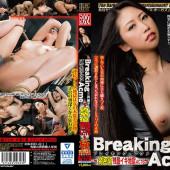 Breaking Acme ~ False Positives Cruel IKI Hell ACT 8 ~ Mitsui Reiko
