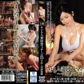 A Fuckable Married Woman Rejuvenating Massage Parlor 15 Peeping On Creampie Negotiations