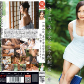 One Night,Two Days,Beautiful Girl Complete Reservation System. Chapter Two - Saya Minami 's Case -