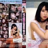 She Wants To Swallow Cum! 14 - Cum Fetish Doll Miu Mizuno