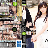 All Peeping Real Documentary Private Date SEX. Noa Eikawa.