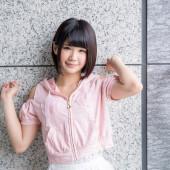 S-Cute 364 Aoi #2
