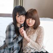 S-Cute rel Sayo & Yurina #1