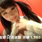 with - Ichika