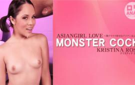 Asiatengoku 0781 Christina Rose Black decky favorite Asian manko MONSTER COCK KRISTINA ROSE