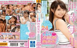 WanzFactory BMW-166 Erotic Love Small Devil Beautiful Girl Henan Sato 8 Hours BEST