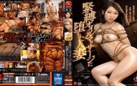 MADONNA JUY-637 Kanase Kanako Bondage Bans Lifted! ! Married Woman Who Fell Into Bondage Oil Massage