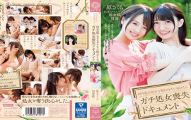 Bibian BBAN-201 I Want To Dedicate A Virgin To A Favorite Person I Want To Be Robbed Of A Virgin In Ai Mukai Sakura Harachi Virginity Loss Document Mukai Ai