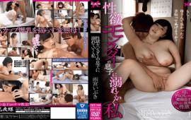 Kouyachou YST-164 I Am Drowning In My Son Of Sexual Desire Monster Amemiya Ibuki