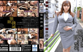 SaiminKenkyuujoBekkan ANX-103 Eruption Of Hypnosis Beautiful Mentor List Aoi Yurika