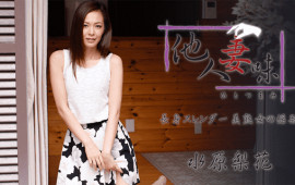HEYZO 1739 Other person's wife Long slender beauty Mature woman's lust Ewha Mizuhara