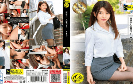 S Kyuu Shirouto SUPA-385 Back Bytes M Of Active Office Worker OL