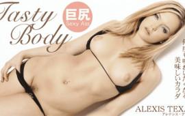 Kin8tengoku 1990 Blonde Heaven Delicious body that you want to taste many times Tasty Body Alexis Texas