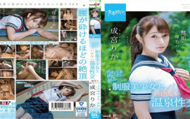 SODCreate SDAB-070 Its Freshness Irregular Innocence Thinning Hair Half Narimiya Rika Without Dirt Meandering Entangled Uniform Unnecessary Hot Spring Sexual Intercourse