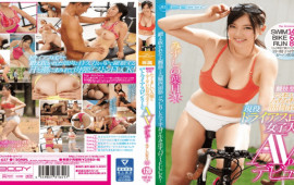 FHD E-BODY EBOD-657 Hazuki Mizushino 6 Years Of Competition History Rugged Thigh And Mugimc Big Tits Muscle Body Active Triathleon Female College Student AV Debut Mizushi's Hazuki 20 Years Old
